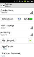 UE Boom Setting Screen